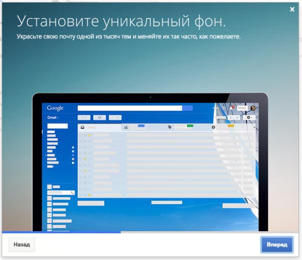 Снимок экрана 2014-11-27 в 12.38.33